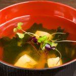 Wasabi_Miso_Soup
